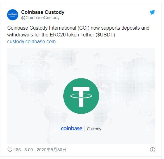 코인코드 | 코인베이스 커스터디, 스테이블코인 테더(USDT)에 대응